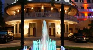 تور نوروز 96 هتل اینتوریست باتومی گرجستان-13