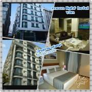 هتل وان ترکیه
