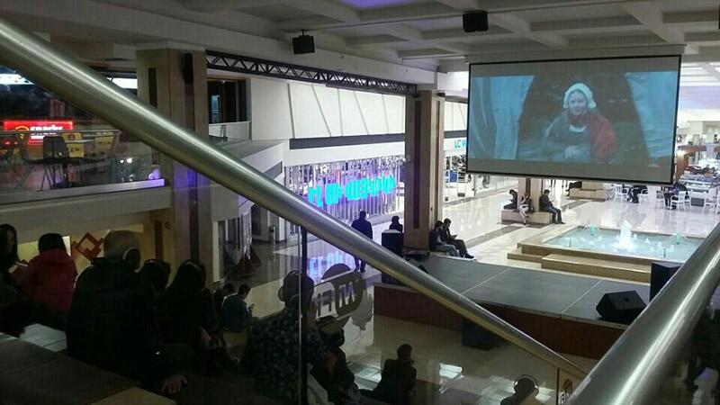 مرکز خرید مترونوم (Metronome Shoppinh Center)2