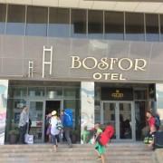 -نوروز-96-هتل-بسفر-باکو-07-180x180 باکو