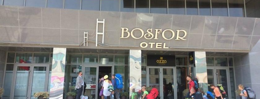 تور نوروز 96 هتل بسفر باکو