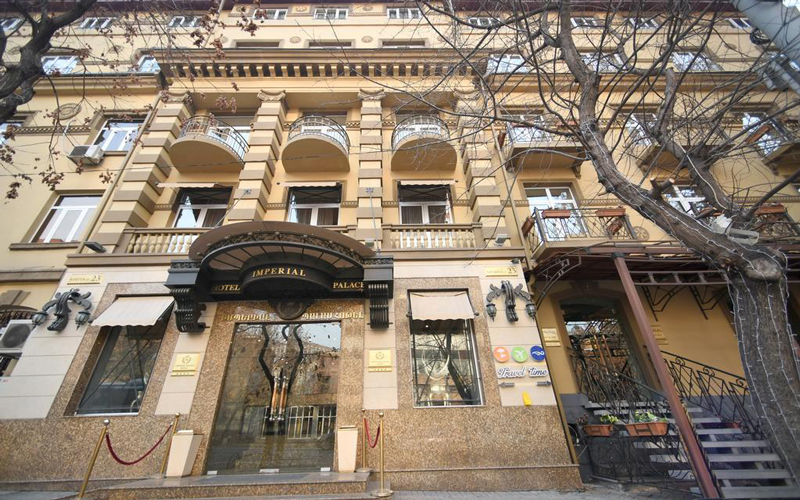 هتل امپریال پالاس ایروان (Imperial Palace Hotel Yerevan)