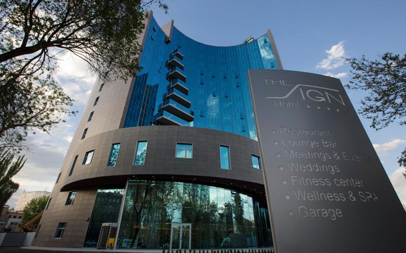 هتل دابل تری بای هیلتون ایروان سیتی سنتر (DoubleTree by Hilton Yerevan City Centre)