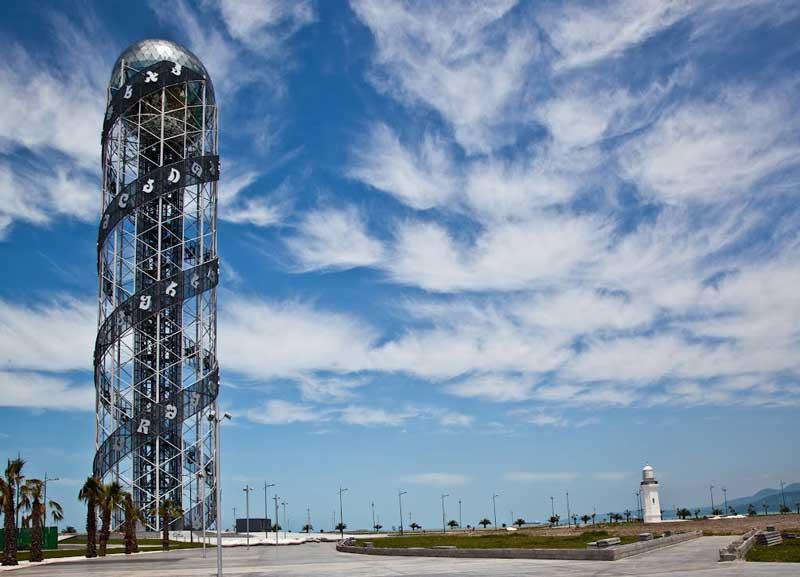 برج الفبا (Alphabetic Tower)