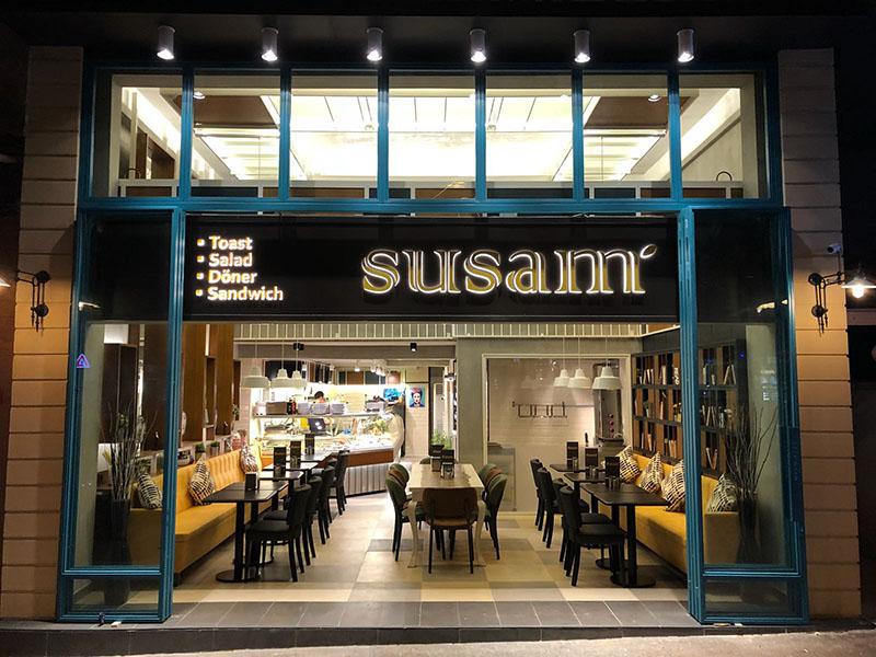 شوسام کافه (Susam Café)