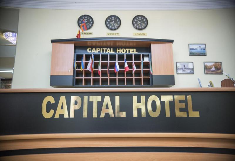 هتل کپیتال (Capital Hotel)