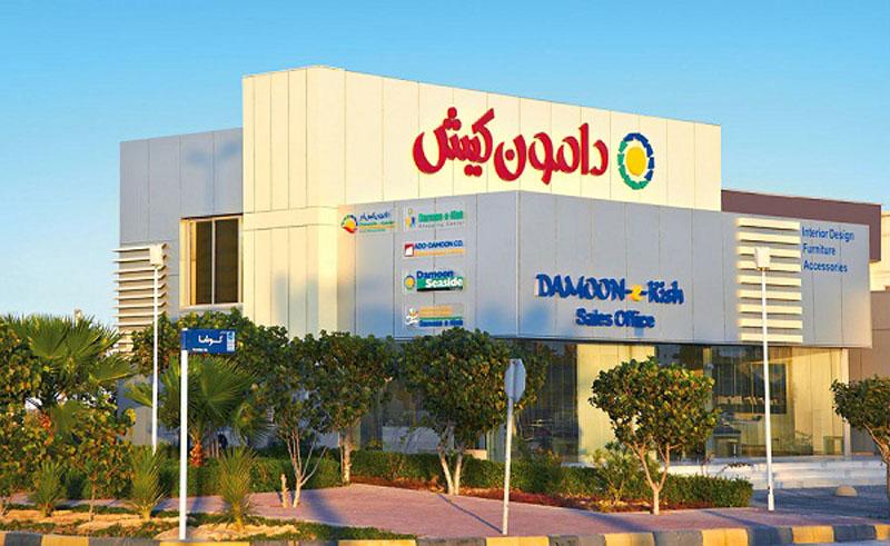 مرکز خرید دامون