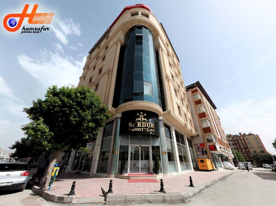 -ساردور معرفی هتل های وان ترکیه